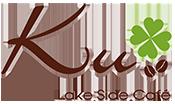 Lake Side Cafe Ku(カフェ くぅ) -山梨県・河口湖-